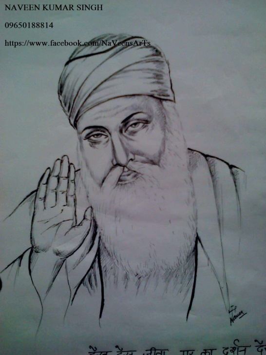 Best Guru Purnima Pencil Sketch Free Guru Drawing At Paintingvalley | Explore Collection Of Guru Drawing Pics