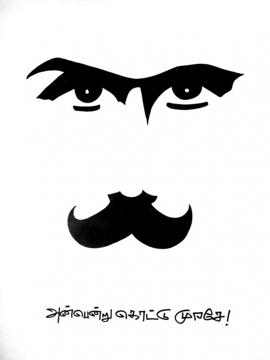 Incredible Bharathiyar Pencil Drawing Step by Step Mahakavi Subramania Bharathiar மஹாகவி சுப்ரமணிய Images