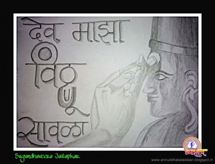Incredible Vitthal Pencil Sketch Step by Step Vitthal Sketch | Aniruddha Kaladalan Image