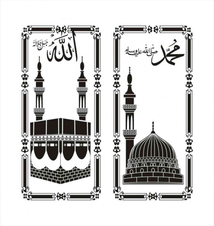 Marvelous Makka Madina Drawing Courses Mecca Drawing At Paintingvalley | Explore Collection Of Mecca Image