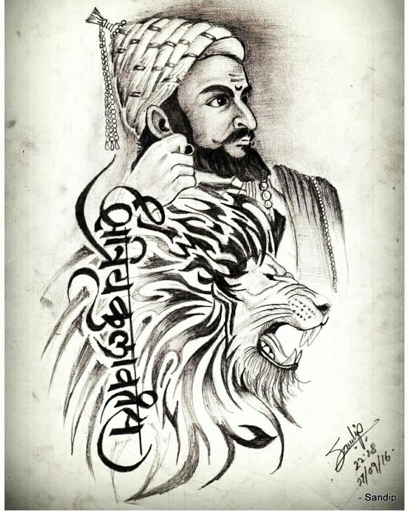 Nice Shivaji Maharaj Pencil Drawing Courses Pin By Aniket Giri Ag On Chikhaldara | Shivaji Maharaj Hd Wallpaper Image