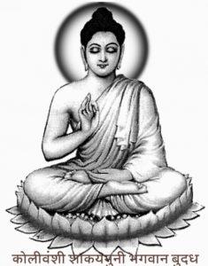 Wonderful Gautam Buddha Pencil Sketch Ideas Lord Buddha – Pencil Sketches | Buddha | Buddha Drawing, Buddha Photo